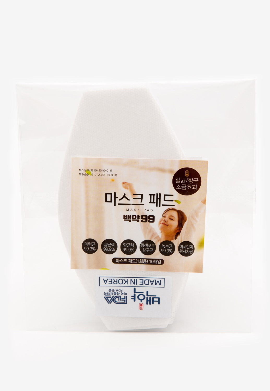 Long Mask Pad